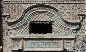 تزئینات ویژه خانه اتحادیه قبل از آتش سوزی