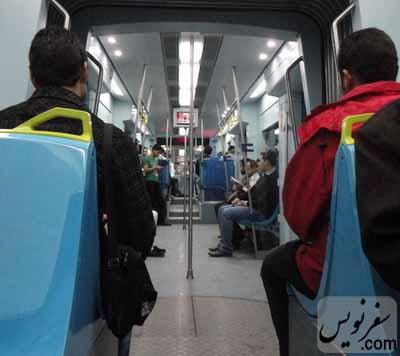 مترو شهر مشهد
