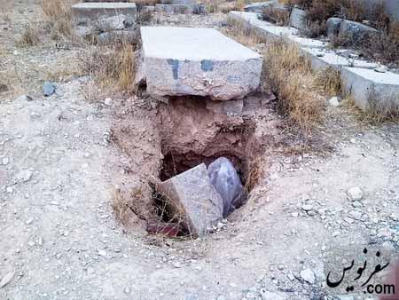 نبش قبر و تخریب سنگ مزار های گورستان گیلاوند (آرامستان گیلیارد)