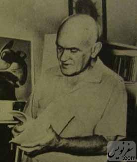 استاد علی هانیبال