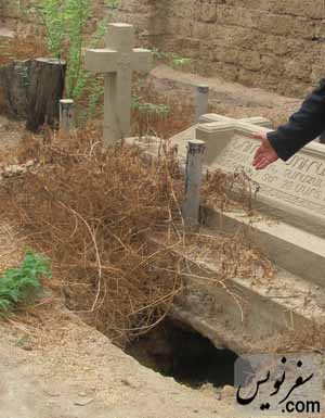 نبش قبر در آرامستان تاریخی اهواز