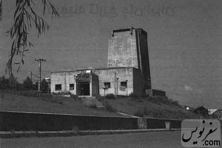 عکسی قدیم از آرامگاه کاشف السلطنه