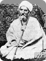 جلال الدین علی میرزا ابوالفضل عنقا