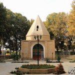 برج مقبره عارف شهیر یوسف رازی
