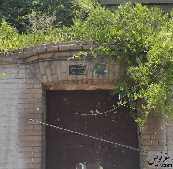 درب ورودی خانه شهریار عدل