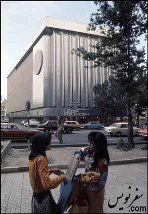 فروشگاه کوروش زرتشت در دهه 50