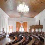 صحن مجلس شورای ملی (مشروطه)