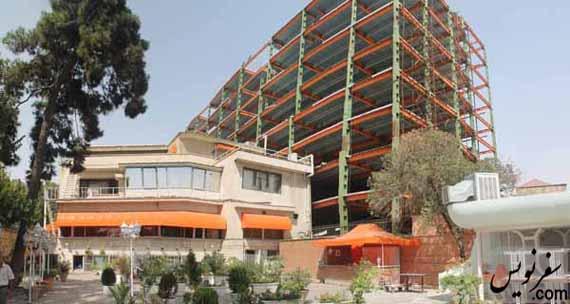 ساختمان جدید علاءالدین و کلوپ ارامنه