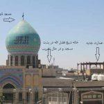 اسکلتی جدید در کنار خانه شیخ فضل الله نوری