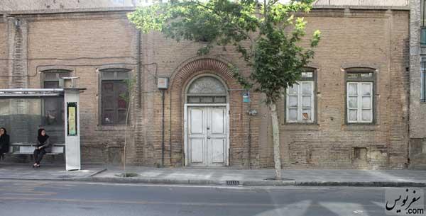 جداره ارزشمند خانه سرلشگر شیبانی