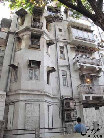 خانه کویین سامر یا همان خانه صادق هدایت در بمبئی