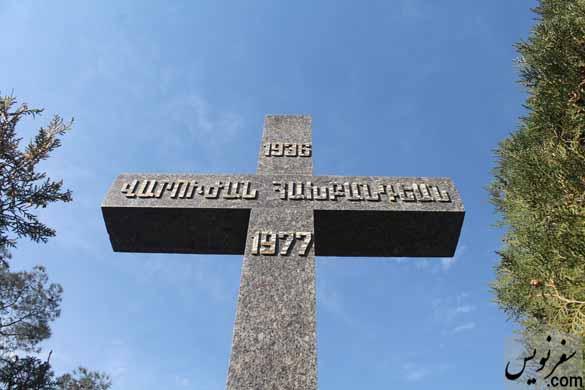 سنگ مزار واروژان هاخباندیان که ابدی است
