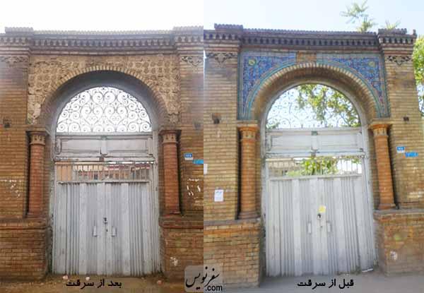 سرقت کاشی های خانه قاجاری صدیق اعلم