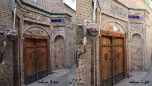 سرقت کاشی های قاجاری حوزه علمیه حاج قنبرعلی خان کرد مافی