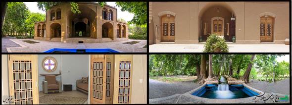 هتل باغ پهلوان پور مهریز (ثبت شده در فهرست جهانی یونسکو)
