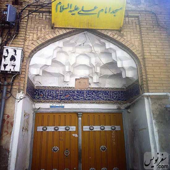 سرقت کتیبه سنگی مسجد امام علی شیراز