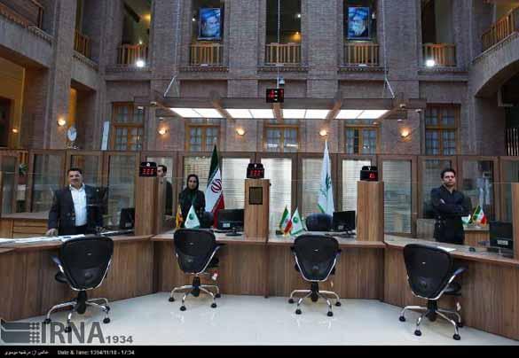 پست بانک به جای موزه ارتباطات، عکس ایرنا