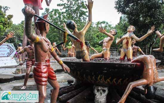 ÷گنهکاران در حال جوشانده شدن در جهنم تایلند