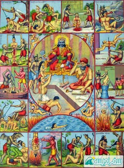 نقاشی جهنم ناراکا Naraka و خدای مرگ فیا یوم Phya Yom