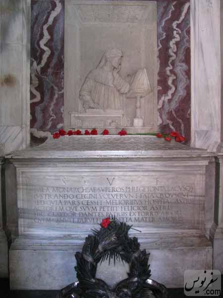 آرامگاه و سنگ مزار دانته آلیگیری Dante Alighieri
