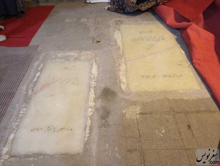 سنگ مزار سپهبد امیراحمدی و خواهرش قدسی ایران
