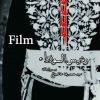 نمایش فیلم رئیسالوزرا