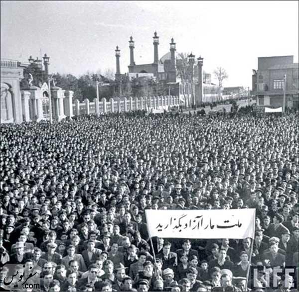 تصویری از اعتراضات مردمی در دوران پهلوی؛ ملت ما را آزاد بگذارید