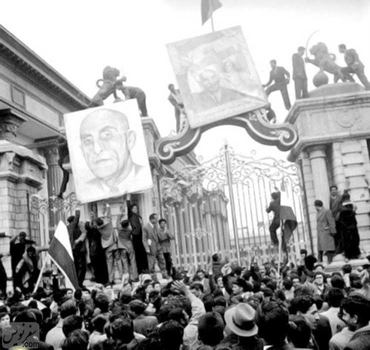 تجمع هوادارن مصدق در میدان بهارستان