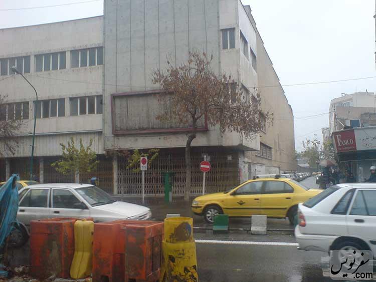 سینما الوند قبل از تخریب، عکس محمدی