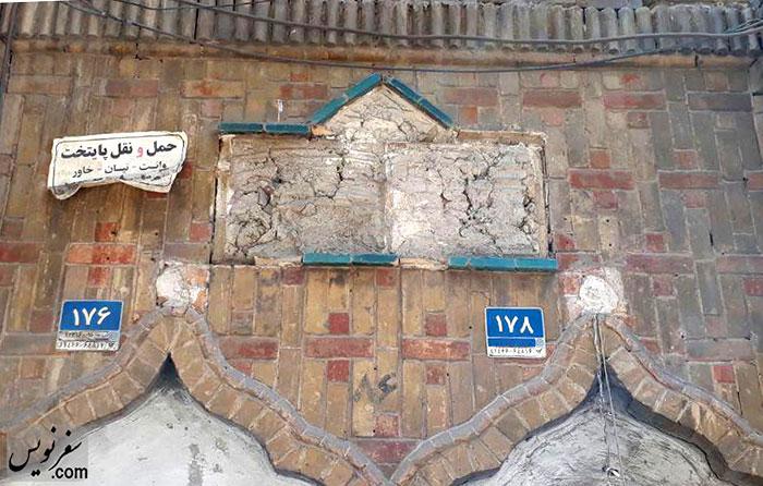 سرقت کاشی خانه واقع در کوچه مصباح
