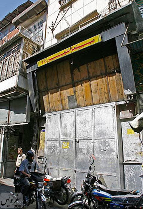 سردر سینما شهرزاد قبل از منشوری شدن