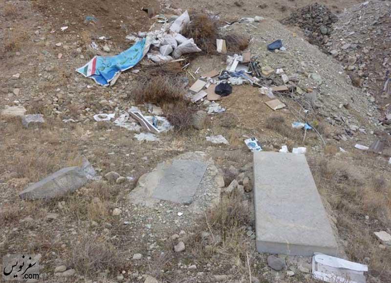 انباشت زباله و نخاله ساختمانی در گورستان تاریخی گیلاوند
