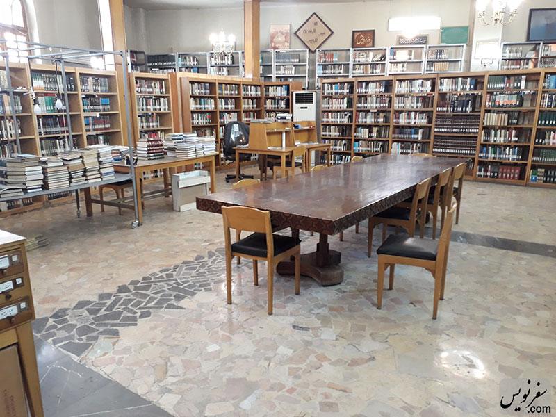 کتابخانه صالح حسینیه امیرسلیمانی مشیرالسلطنه