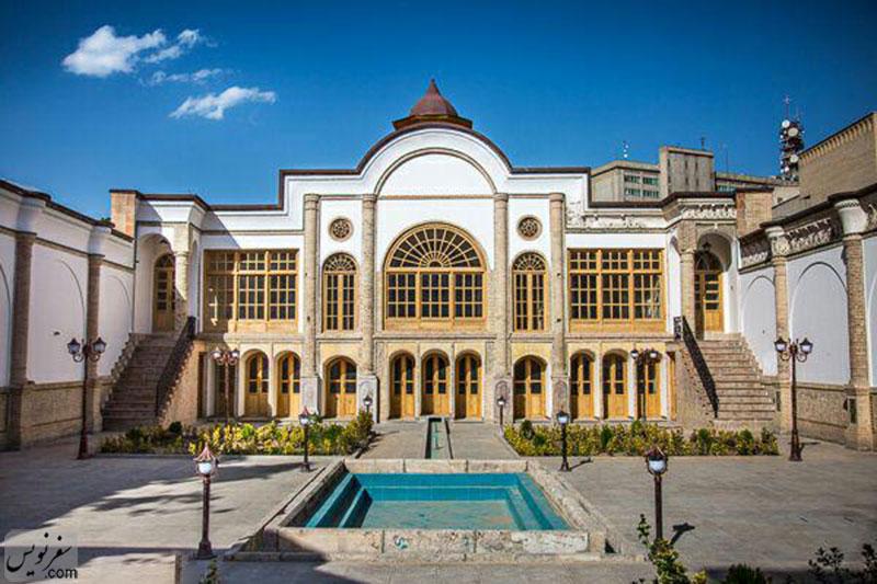 خانه تاریخی ناصرالدین میرزا