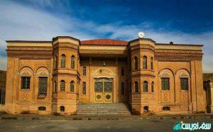 عمارت مجلس شورای ملی