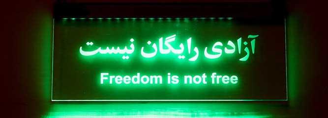 آزادی رایگان نیست