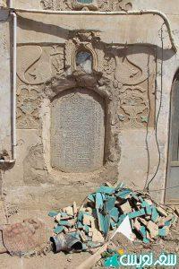 تخریب امامزاده ابوالفتوح