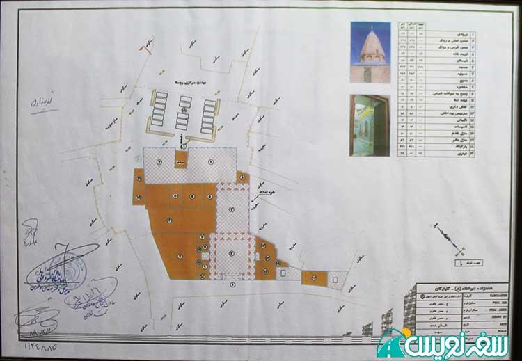 مجوز و نقشه توسعه حرم (تخریب) با مهر و امضاء معاونت بقاع و اماکن متبرکه