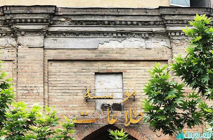 ساختمان قاجاری روزنامه اطلاعات از درون در حال تخریب است.
