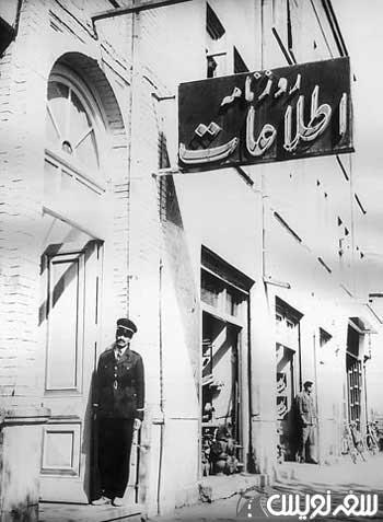 درب ورودی ساختمان روزنامه اطلاعات در خیابان خیام در سال های دور