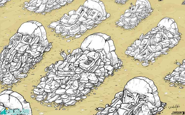 این خانه ویران است، دور از وطن خواهیم مرد. Rashad Alsamei