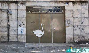 خانه محمد فرخ زاد عراقی پدر فروغ فرخزاد