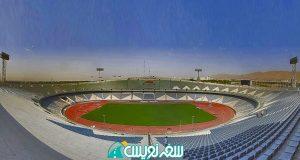 تور مجموعه ورزشی آزادی، استادیوم 100هزارنفری