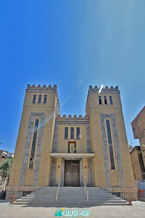 کلیسای سنت ژوزف کاتولیک آشوری