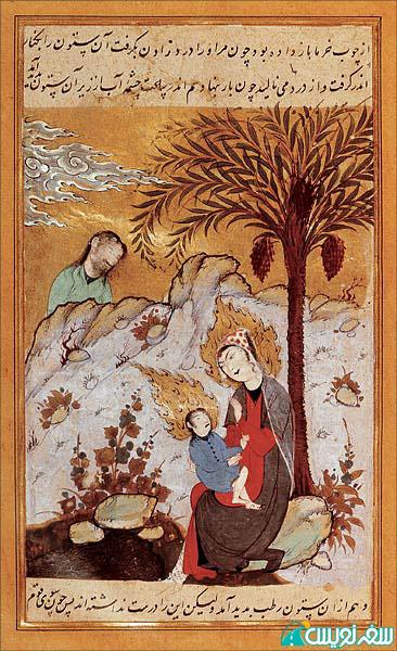 مریم مقدس و حضرت عیسی زیر درخت خرما در یک مینیاتور کهن
