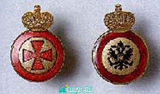 نشان سنت آنا Order of Saint Anna (نشان عقاب امپراطوری به غیر مسیحی اعطا می شود)