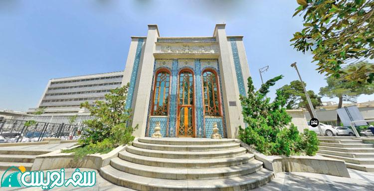 زورخانه بانک ملی اثر محسن فروغی و سنگ نگاری ابوالحسن صدیقی