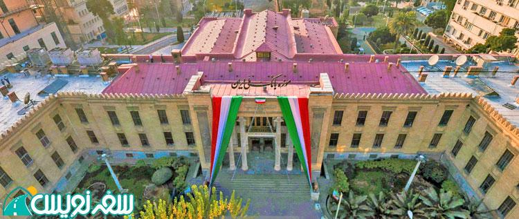 موزه بانک ملی ایران (اثر هاینریش و حاج حسین معمار)