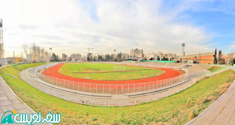 باشگاه آرارات ارامنه تهران