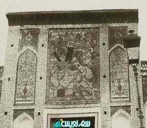 کاخ گلستان در گذشته های دور